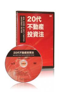 dvd_red.jpg